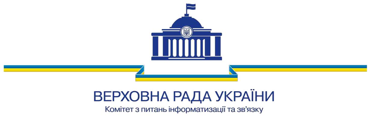 Комитет Верховной Рады Украины по вопросам информатизации и связи